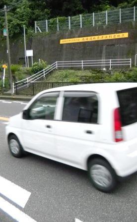 串本町の国道の擁壁に書かれた津波の到達点